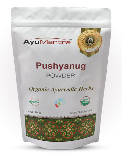 Pushyanug Powder